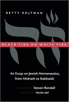 lack fire on white fire an essay on jewish hermeneutics