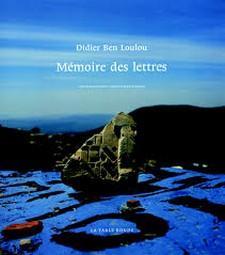 memoire_des_lettres